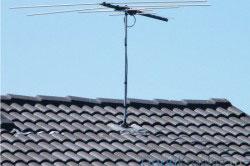 Место для установки антенны на крыше здания